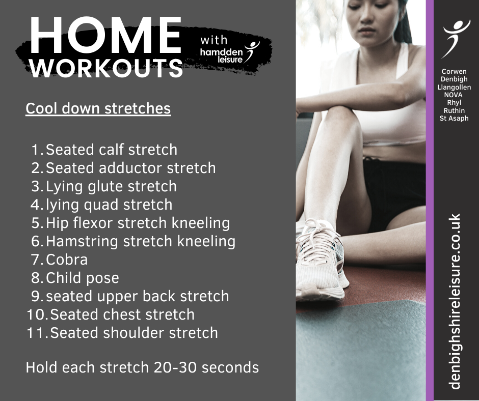 cool down home workout